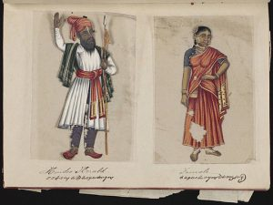 Seventy-two_Specimens_of_Castes_in_India_(13)