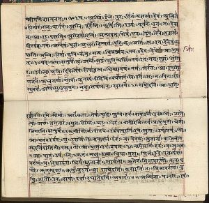 800px-Rigveda_MS2097